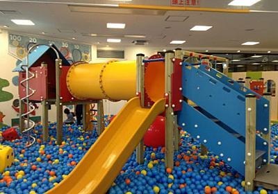 [大阪]雨でもOK!子供や赤ちゃんと楽しめる室内遊び場10以上   おにぎりフェイス.com