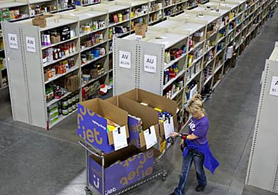 Walmart buys Jet.com to better fight Amazon