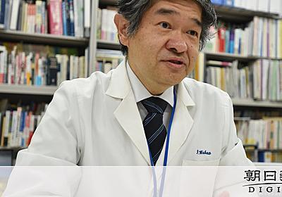 オプジーボ「誤解がある」 がんセンター若尾さんに聞く:朝日新聞デジタル