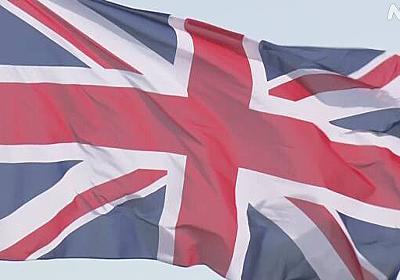 英政府 付加価値税 飲食店など20%から5%に半年間引き下げ   NHKニュース