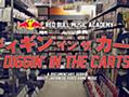 Diggin' in the Carts | Magazine | Red Bull Music Academy Japan
