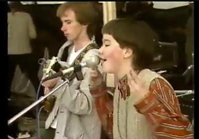 1982年、ビョーク17歳、アイスランドにて | ギズモード・ジャパン