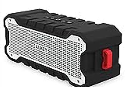 防水スピーカーでバスタイムを優雅に!Bluetoothスピーカー 「AUKEY SK-M12」レビュー - 力こそパワー