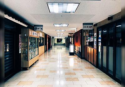 海外で流行りの「liminal space」と呼ばれる写真の構図の空虚さが素敵…「日本における『女神転生』」「backroomのこと?」など - Togetter