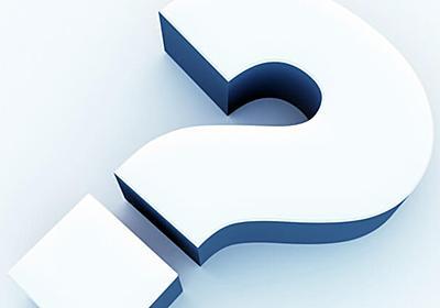 p値(有意確率)と有意水準を具体例から解説!有意水準を設定するタイミングについて|アタリマエ!