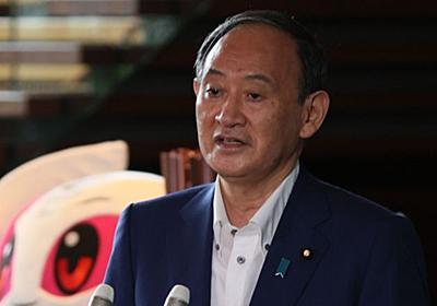 6年前から続く「無視」 菅政権の〝断末魔〟が見せつけた機能不全