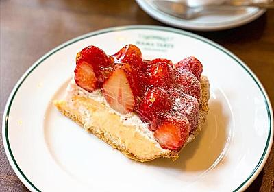 ネットでも大人気♡世田谷で美味しいと評判のケーキ屋さん 10選