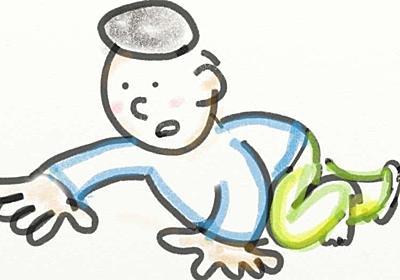 赤ちゃんは遊びのなかで何を楽しんでいるのか [ 観察編 ]|臼井 隆志|ワークショップデザイン|note