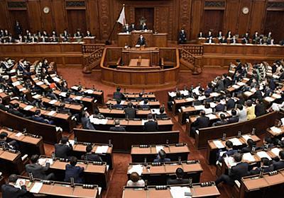 岸田政権 薄まる格差是正 野党、首相の「ブレ」批判 衆院代表質問   毎日新聞