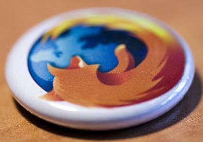 「Firefox 59」でプライバシー保護機能を強化する「リファラの削減機能」の内容をMozillaが発表 - GIGAZINE