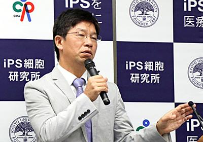 iPS医療、パーキンソン病で治験 京大の計画了承  :日本経済新聞