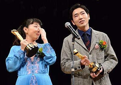 柄本佑と安藤サクラがキネ旬ベスト・テン主演賞、夫婦並んでうれし涙の表彰式 - 映画ナタリー