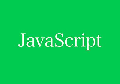 【小ネタ】Visual Studio CodeのDebugger for ChromeでCORSを無効にする【備忘録】 | DevelopersIO