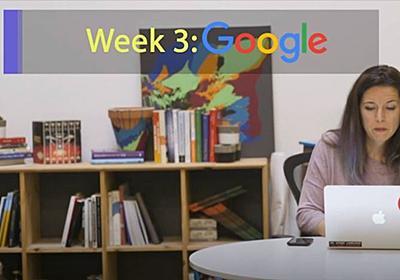 さよならGAFAM:Googleやめてみる→ネット全土崩壊 | ギズモード・ジャパン