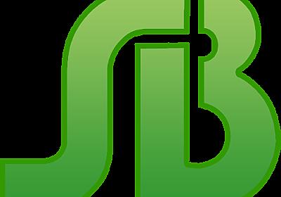 今さらですけど何か? CSSによるアニメーション機能を追加   システムブレイン株式会社 WEB事業部 静岡県 ホームページ制作