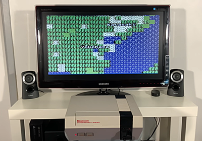 Google Maps, Now On The NES | Hackaday