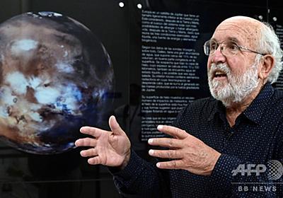 人類の系外惑星への移住「ない」 ノーベル物理学賞のマイヨール氏