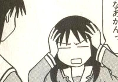 田中圭一先生が語る「『あずまんが大王』は『うる星やつら』に匹敵するマンガの潮流を変えた記念碑的作品」 - Togetter