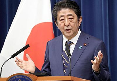 4月1日に新元号公表 安倍首相、年頭会見で発表(1/2ページ) - 産経ニュース