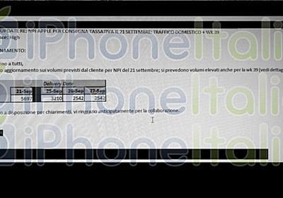 新型iPhoneやWatch、9月21日に出荷される公算大?   ギズモード・ジャパン