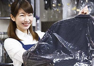 店員さん1人の対応で、お店の印象がグッと変わる! | より良い社会を目指すメディア HIFUMIYO TIMES