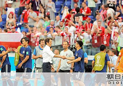 「規範」守らぬ西野監督 世界のサッカーを敵に回した - 2018ワールドカップ:朝日新聞デジタル