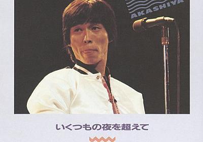 吉本新悲劇4【松本興行】 - 一億総脱サラ