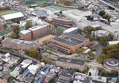 関西大、サークルで集団感染 学生1900人を自宅待機  - 産経ニュース