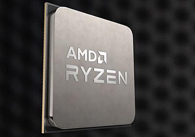 Zen4アーキテクチャベースの次世代Ryzenプロセッサは2022年に発売予定