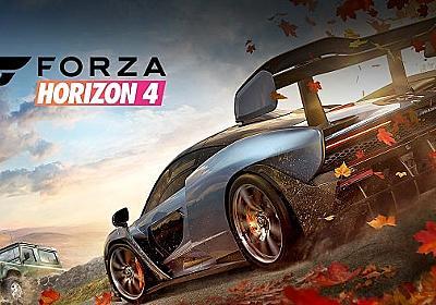 【Forza Horizon 4】PCスペックや車種情報まとめ!買う前に知っておこう【Xbox One・PC】 - わんらぶゲーマーのゲーム魂!!
