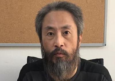安田純平氏へのバッシング、いちジャーナリストとして思うこと(安田 峰俊) | 現代ビジネス | 講談社(1/4)