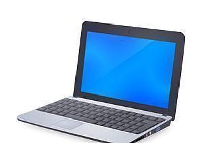 このノートパソコン1万円で落札しようと思うんだけどどう?