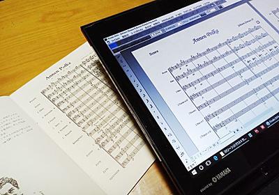 楽譜作成ソフトを比較 ― Finale 対 Sibeliusの2強時代から、ここ数年で大きな変動が!(natsuki)