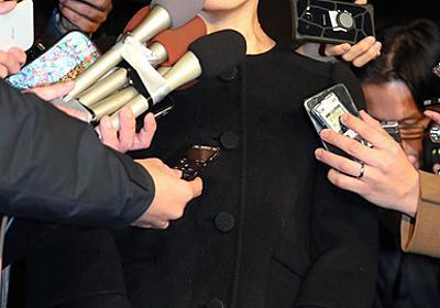 河井案里氏「日本を変えたい」 議員辞めない理由語る:朝日新聞デジタル