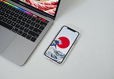 ブログで稼ぎたいならMac(Apple製品)はやめておいた方が良い理由   TOMADIA