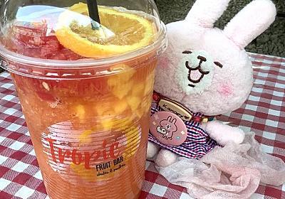 Sugbo Mercado(メルカド)の超巨大ジュースは実はモンスターサイズ💦セブでおなじみのフォーシーズンズを飲んでみる~ - happykanapyのCebuライフ