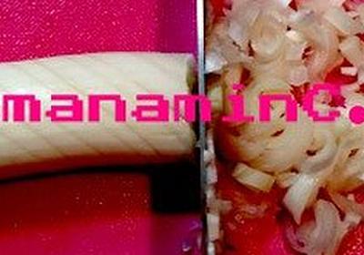 簡単!長ねぎ(白ねぎ)のみじん切りの方法 by manaminC 【クックパッド】 簡単おいしいみんなのレシピが302万品