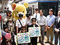 「湘南モノレール」経営刷新で何が変わったか | 鉄道ビジネス | 東洋経済オンライン | 経済ニュースの新基準