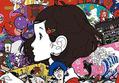 「夜は短し歩けよ乙女」人気小説アニメの裏側 | 最新の週刊東洋経済 | 東洋経済オンライン | 経済ニュースの新基準