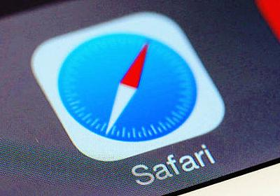 Appleが「プライバシー上の懸念あり」としてSafariへの一部ウェブAPIの実装を拒否 - GIGAZINE