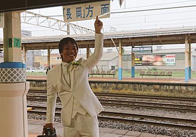 まもなく1番線に「幸せ」行きの列車がまいります 鉄オタ夫婦の理想が詰まった結婚式「ブライダルトレイン」が最高すぎる (1/2) - ねとらぼ