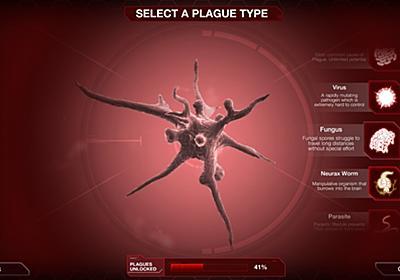伝染病で世界を滅ぼすゲーム『Plague Inc.』に「ワクチン反対派」が登場するシナリオ導入へ。感染を強化する要素として登場 | AUTOMATON