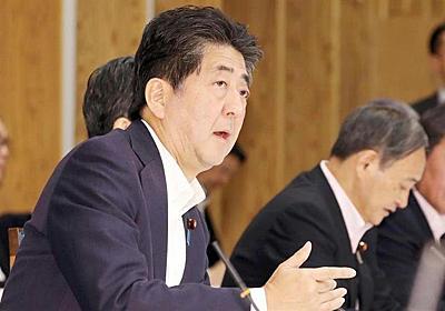 首相、11日に内閣改造 外相に茂木氏が浮上 - 産経ニュース