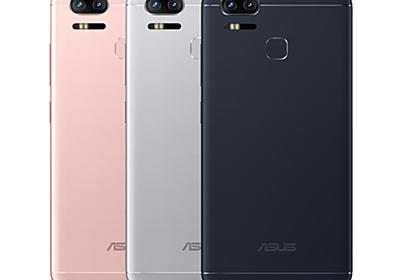 光学ズームスマホ「ZenFone 3 Zoom」発表、iPhone 7 Plusと同じデュアルレンズ採用 - Engadget 日本版