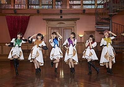 「TIF2019」SNS犯行予告の影響でi☆Ris出演キャンセル、わーすた特典会中止 - 音楽ナタリー