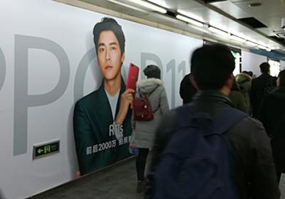 日本の携帯が中国で負けた、誰も言わない本当の理由   谷崎光の中国ウラ・オモテ   ダイヤモンド・オンライン