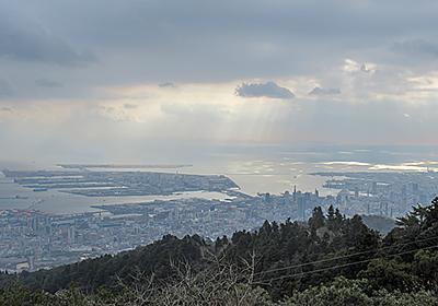 摩耶山へは8月以来です。 - pochinokotodamaのブログ