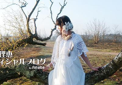 愛称について! | 釘宮理恵オフィシャルブログ Powered by Ameba