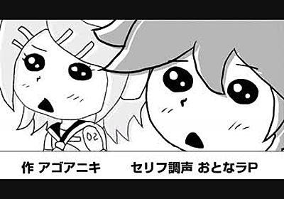 【鏡音リンレン】自爆【オリジナル】 - ニコニコ動画