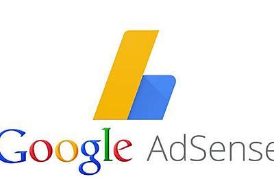 最新版【Googleアドセンス】ページCTRが低い時の対処法 - 一億総脱サラ